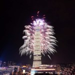 2014 fireworks at the Taipei 101