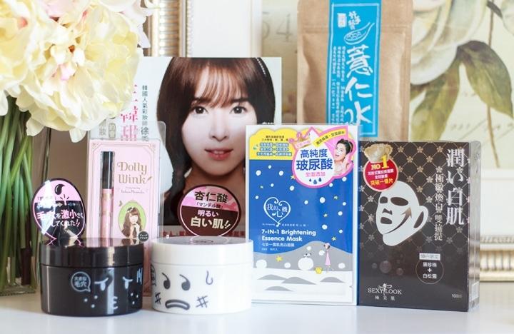Taiwan skincare haul from MyHuo