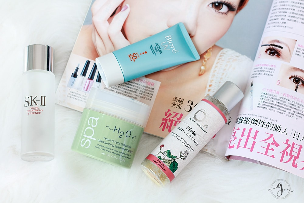 Recent Beauty Empties // Geeky Posh