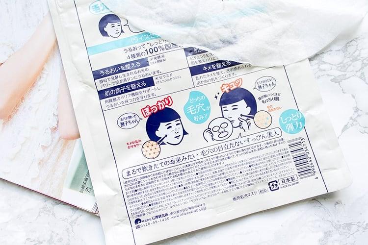 Keana Nadeshiko Rice Mask review // Geeky Posh