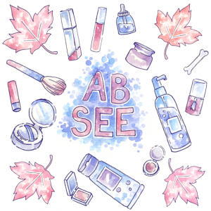 AB See
