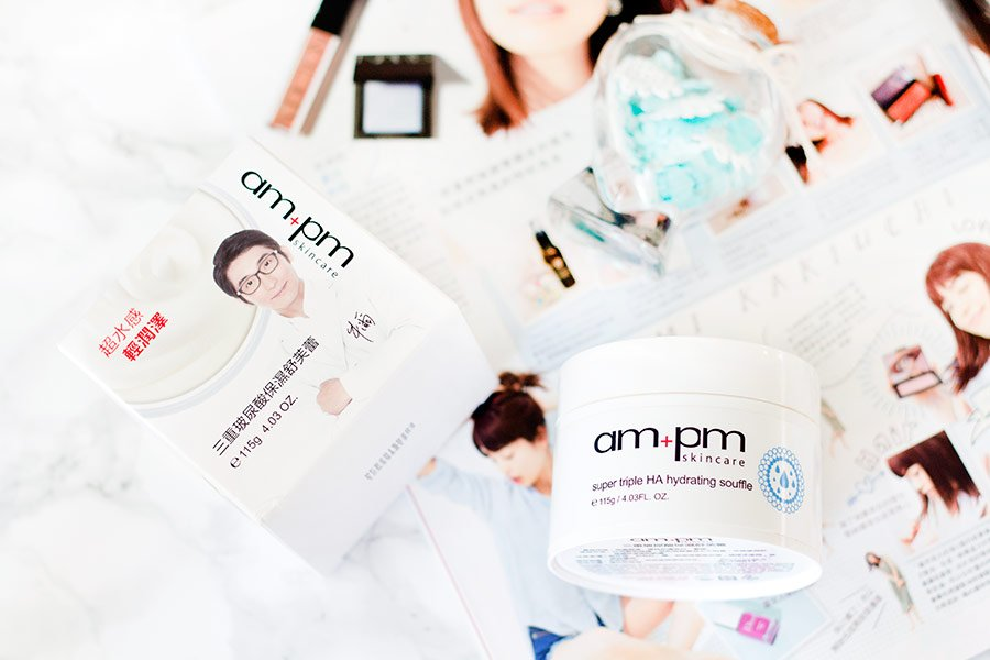 Naruko AMPM Super Triple HA Hydrating Souffle review