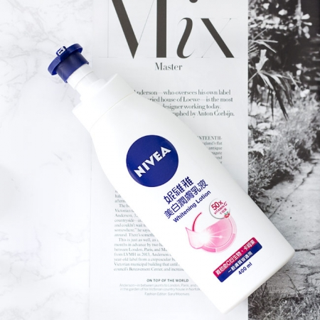 Nivea Whitening Lotion